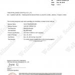 BS 2482 Wood Scaffold Board Test Report 1