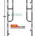 2m italian H Frame Scaffolding