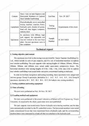 Cup Lock Scaffold Data Sheet 3
